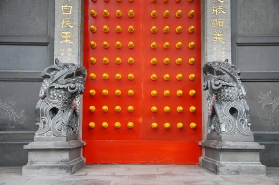 Xingtian Temple (3)