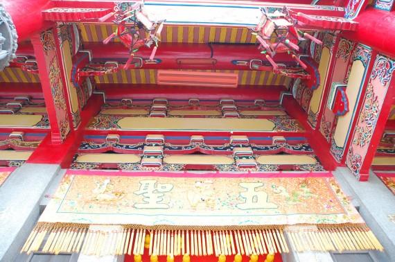 Xingtian Temple (7)