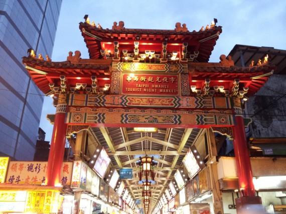 Huaxi Street Night Market Taipei (14)