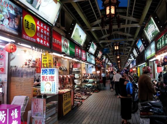 Huaxi Street Night Market Taipei (16)