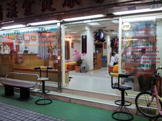 Huaxi Street Night Market Taipei (17)