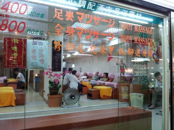 Huaxi Street Night Market Taipei (18)