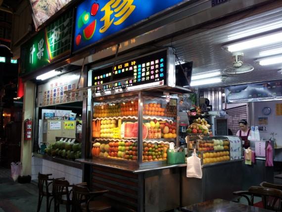 Huaxi Street Night Market Taipei (23)