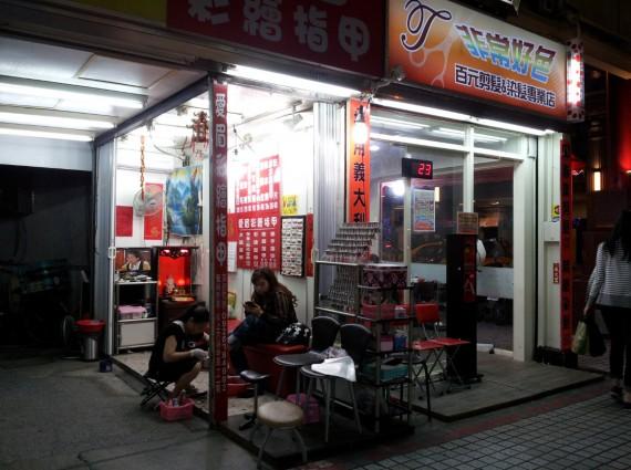 Huaxi Street Night Market Taipei (24)