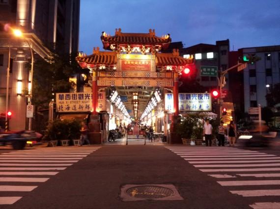 Huaxi Street Night Market Taipei (25)