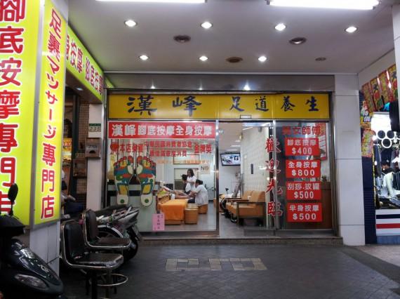 Huaxi Street Night Market Taipei (8)