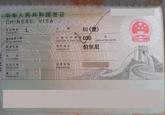 Passeport et visa 06