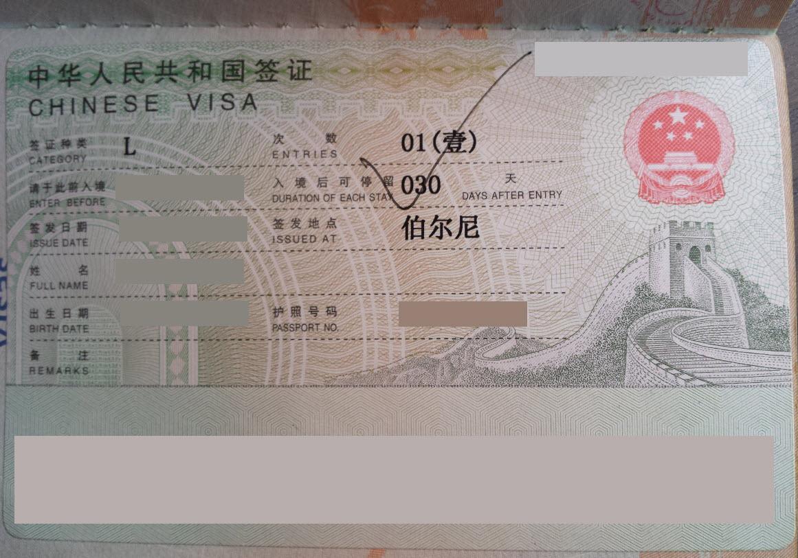 pour aller en italie faut il un passeport