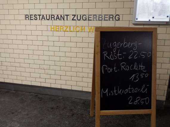 Restaurant Zugerberg 04