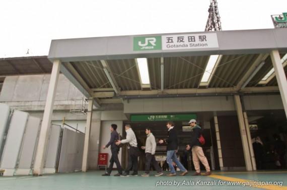 Un Gaijin au Japon (4)