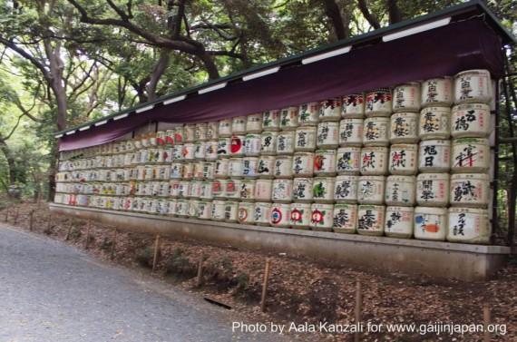 Un Gaijin au Japon (5)