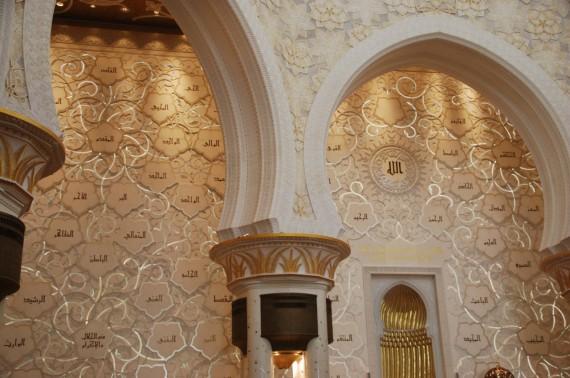 Grand Mosque Abu Dhabi 19