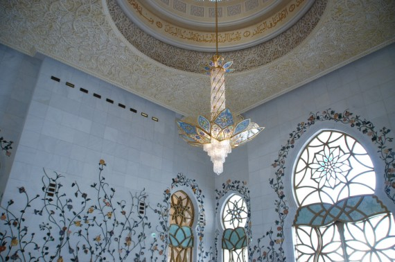 Grand Mosque Abu Dhabi 20