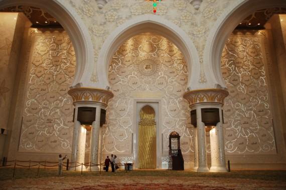 Grand Mosque Abu Dhabi 23