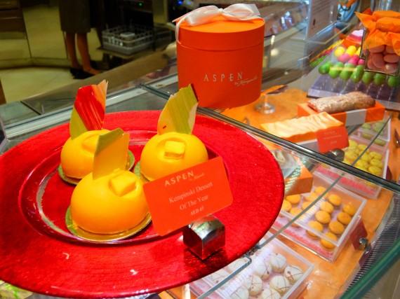 Kempinski Mall of the Emirates 14