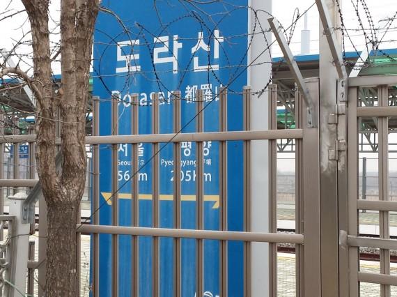 DMZ Corée du Sud et du Nord (1)