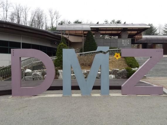 DMZ Corée du Sud et du Nord (10)