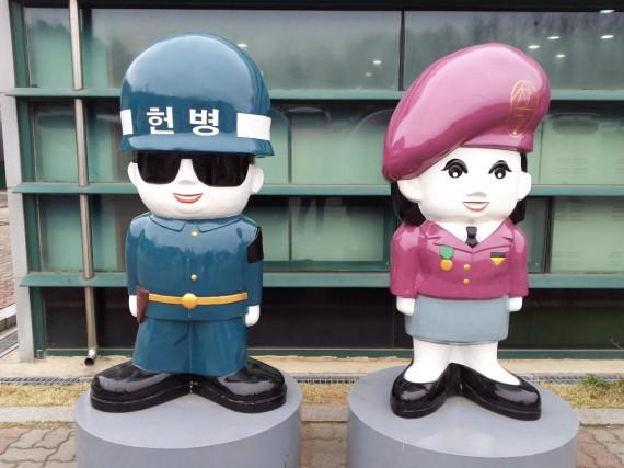 DMZ Corée du Sud et du Nord (7)