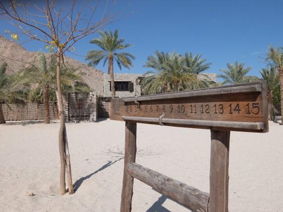 Activités Six Senses Zighy Bay Oman (3)