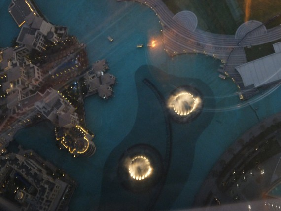At.Mosphere Dubai (13)