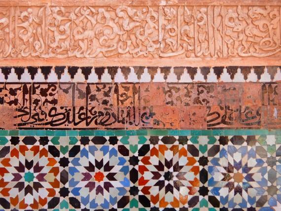 Médersa Ben-Youssef (3)
