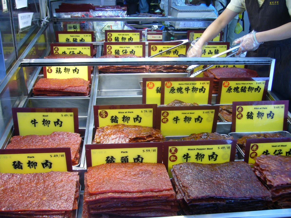 Specialites de Macau