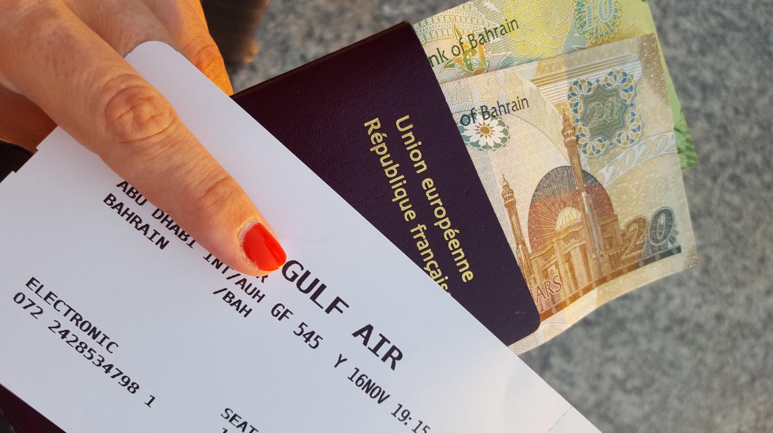 Gulf Air 2