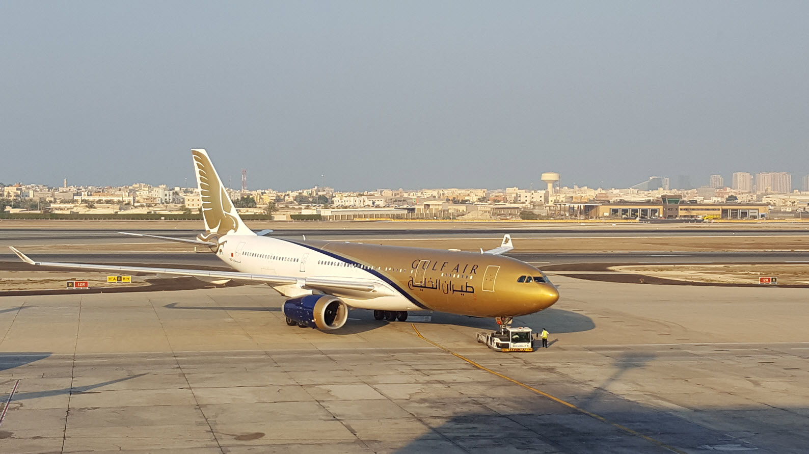 Gulf Air 1