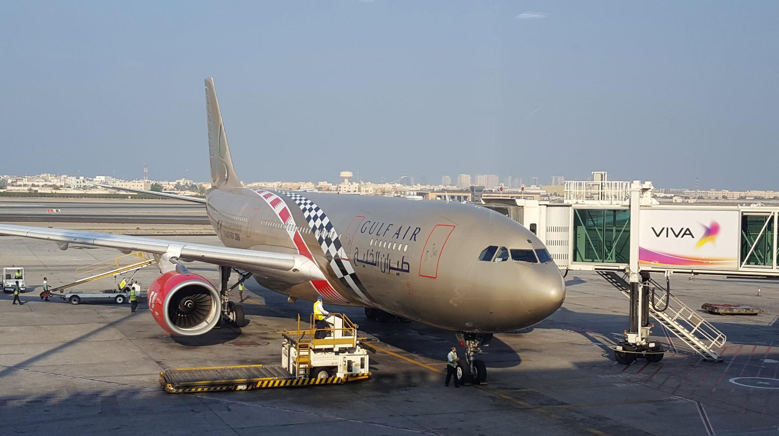 Gulf Air Lounge 6