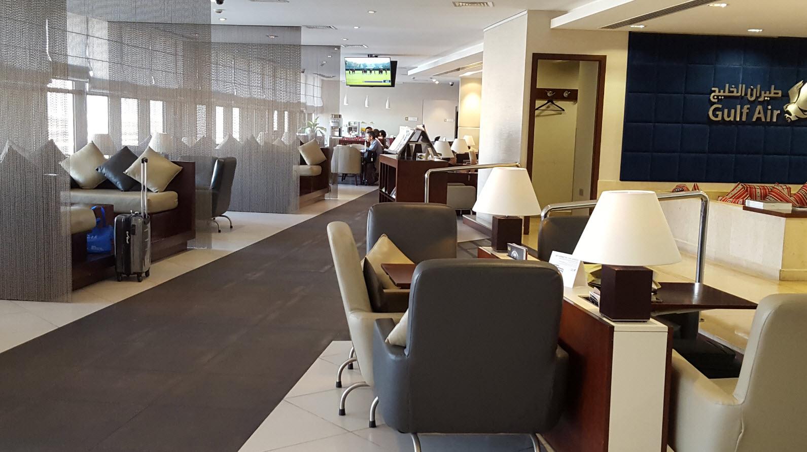 Gulf Air Lounge 2