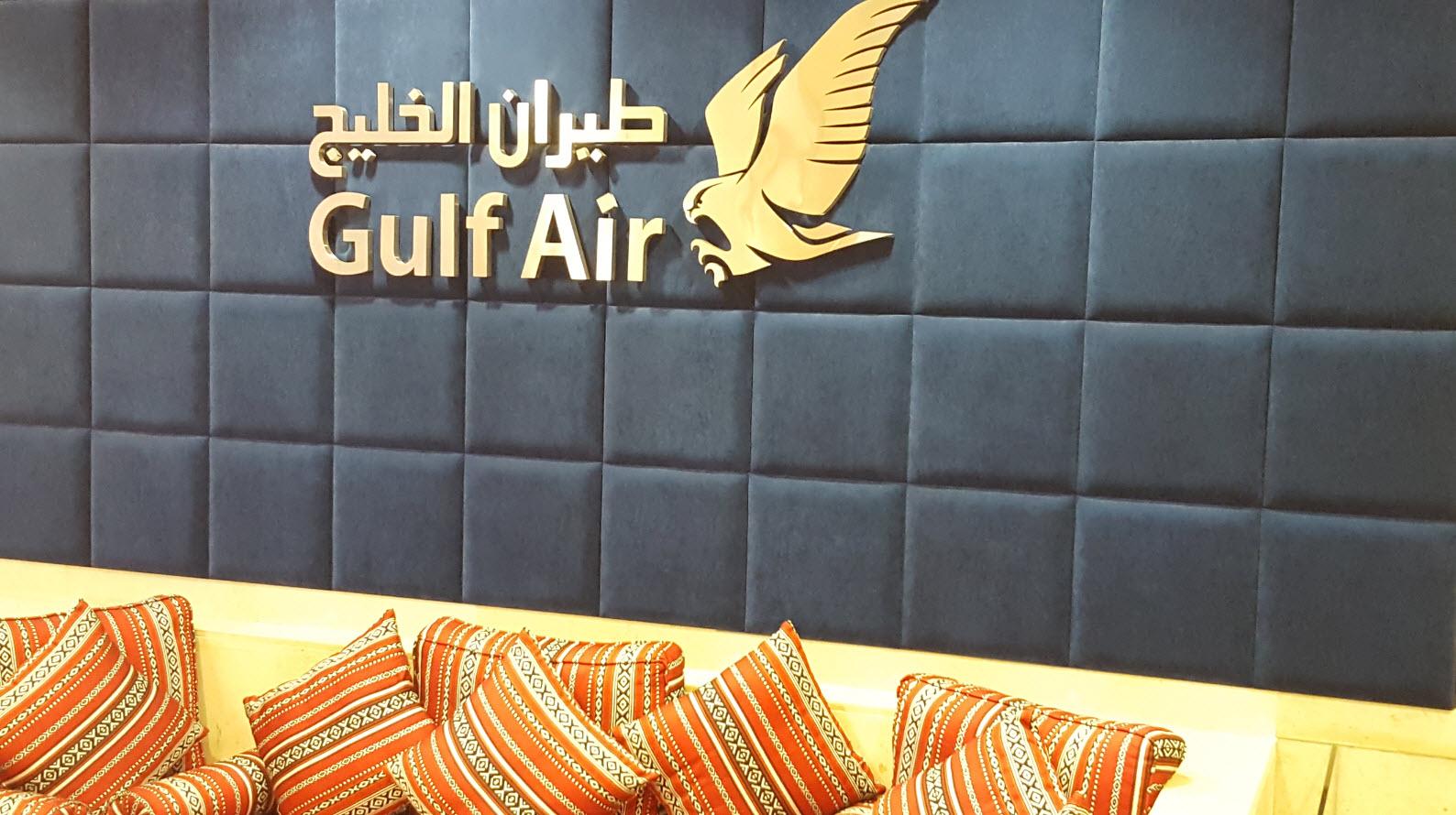 Gulf Air Lounge 5