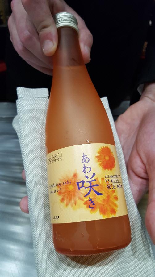 Aperitif japonais sake petillant