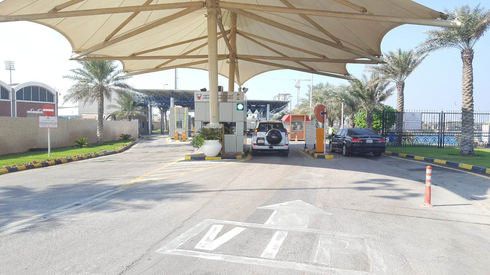 The King Fahd Causeway 4