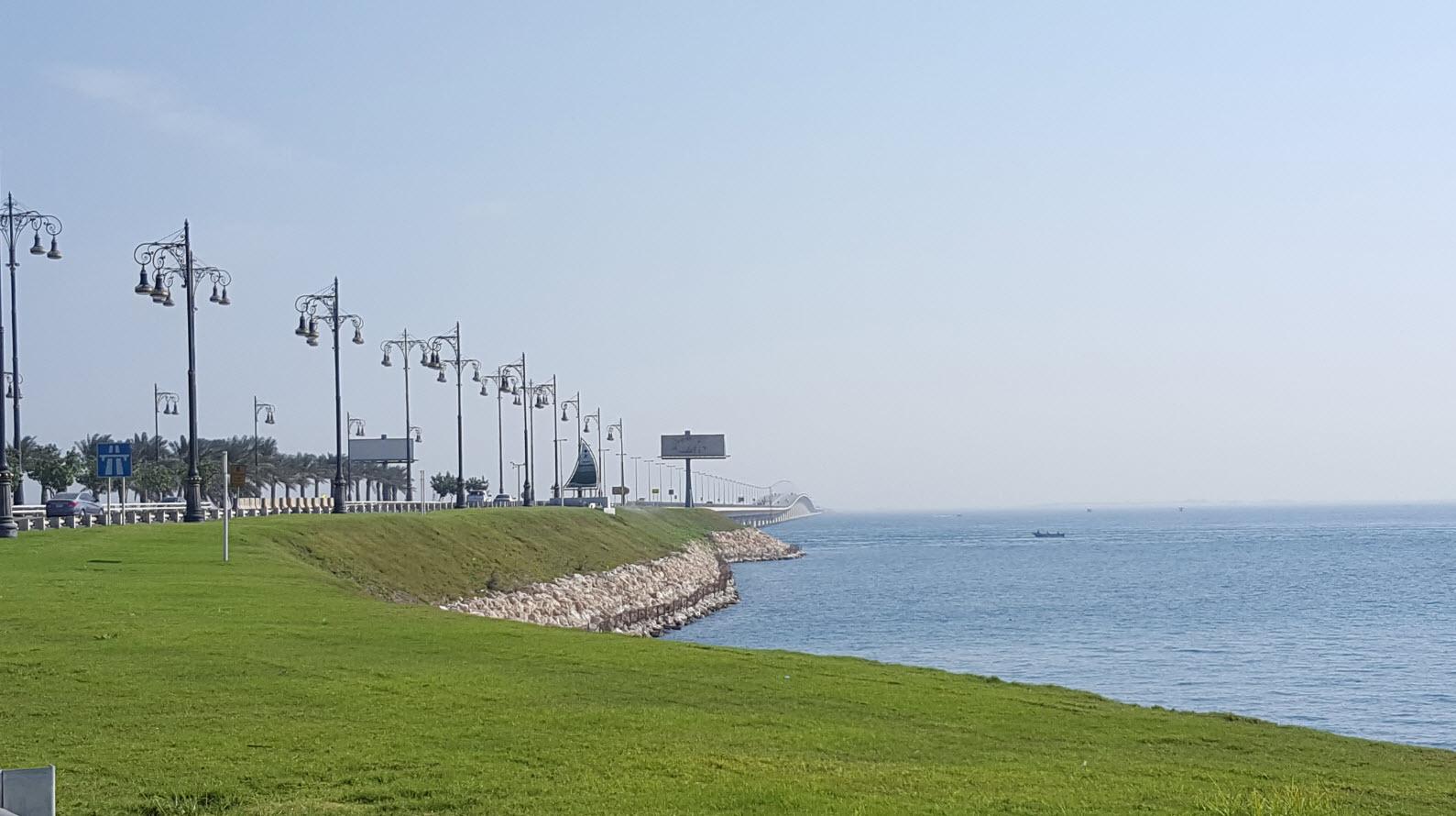 The King Fahd Causeway 7