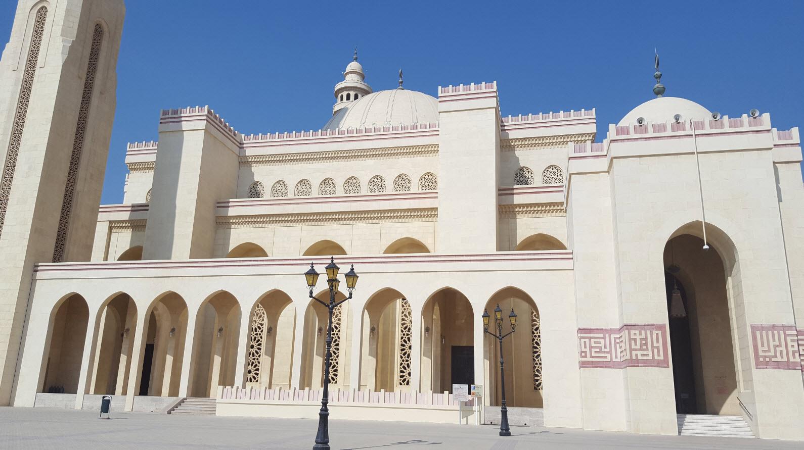 Mosque Bahrain 9