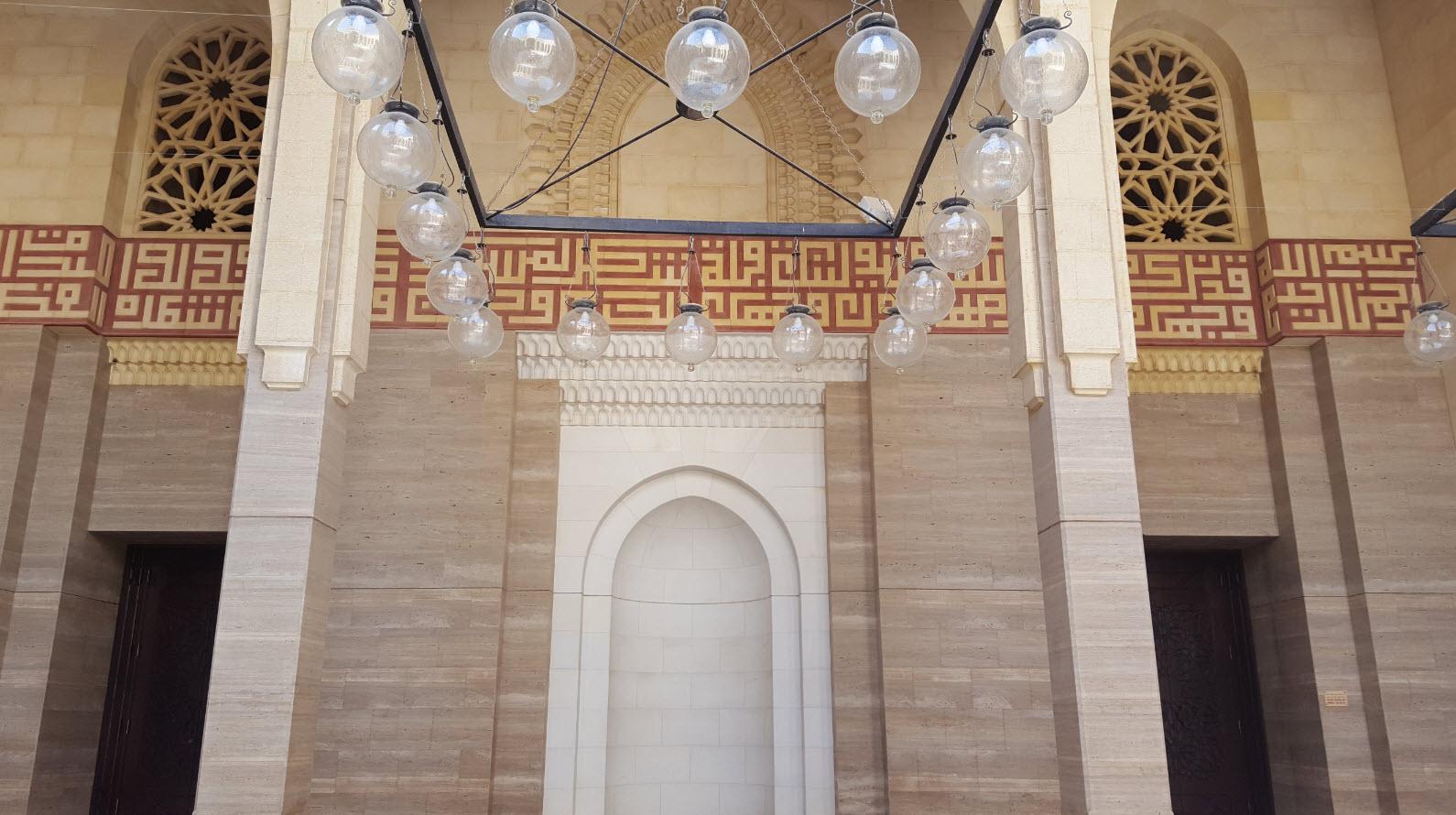 Mosque Bahrain 7