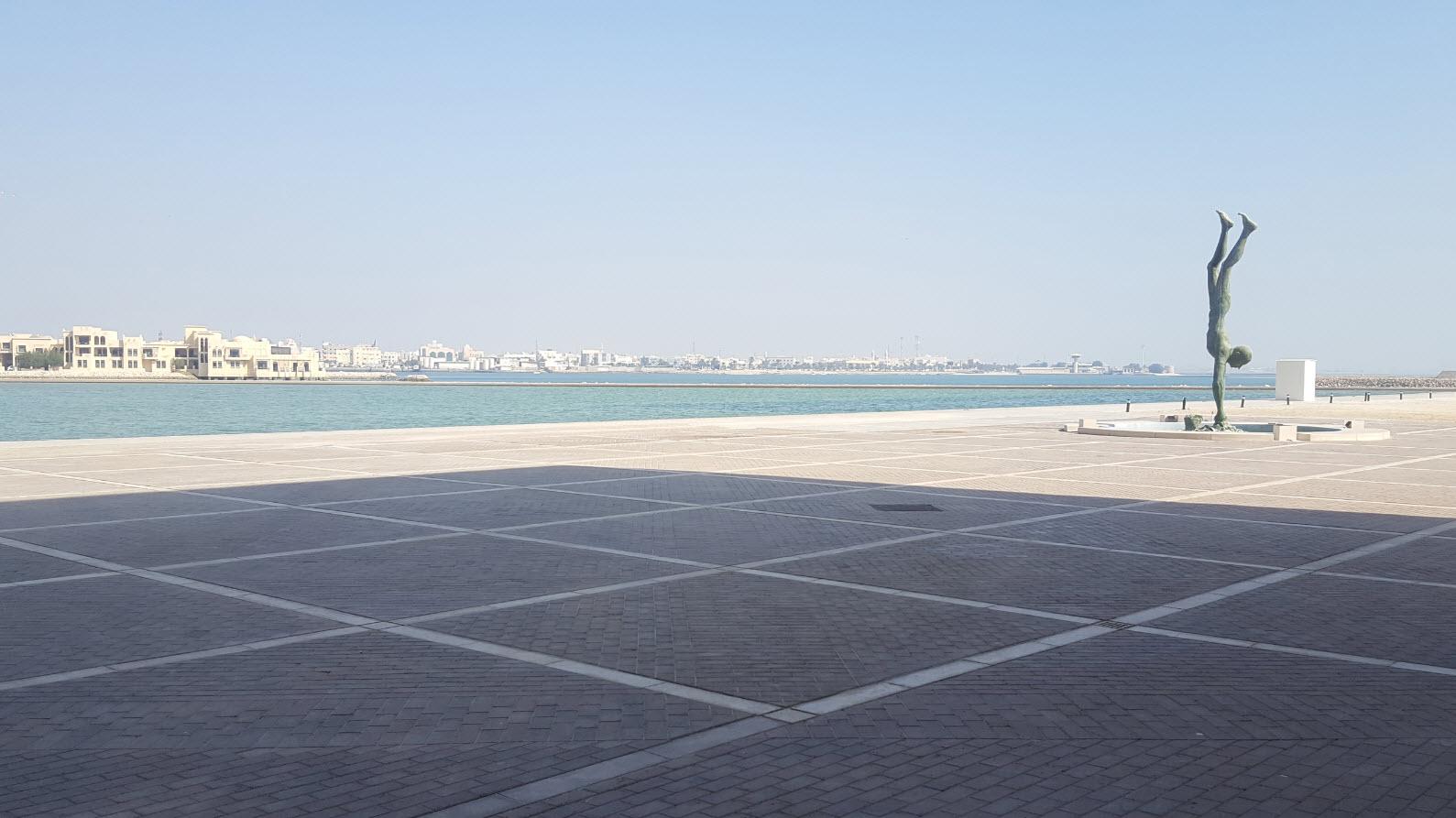 Bahrain National Museum 1