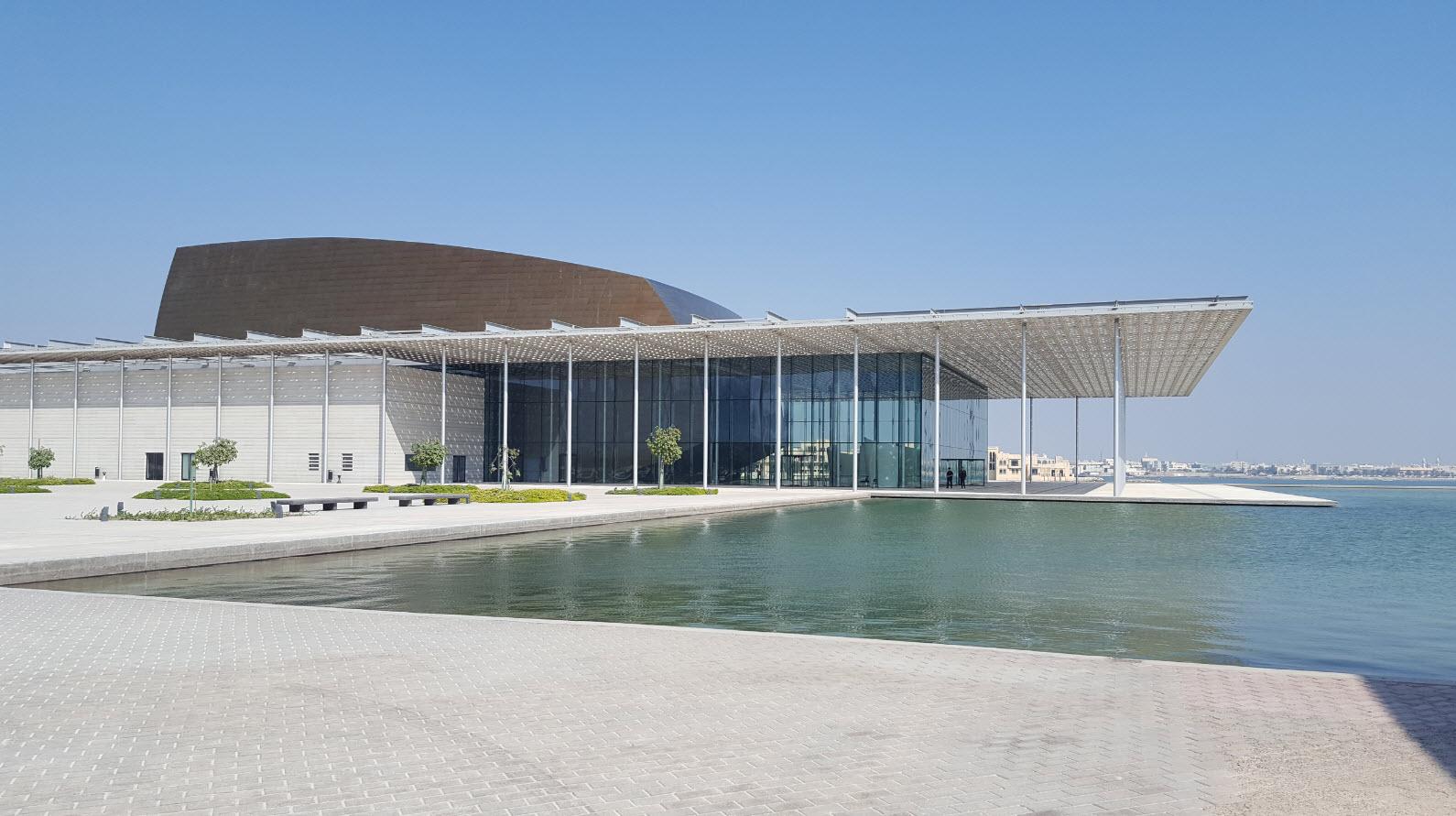 Bahrain National Museum 6