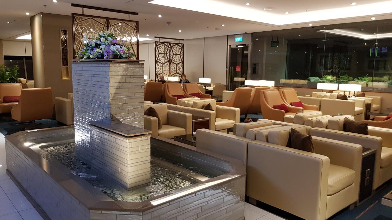Emirates Business Lounge Singapour