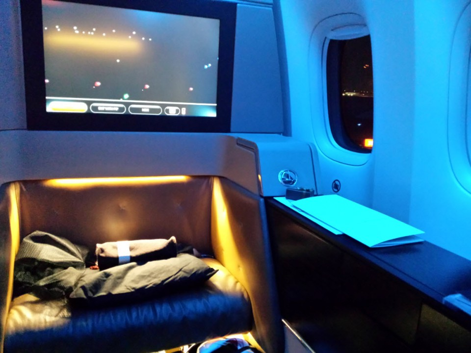 Etihad Airways First Class (Abu Dhabi-Sydney)