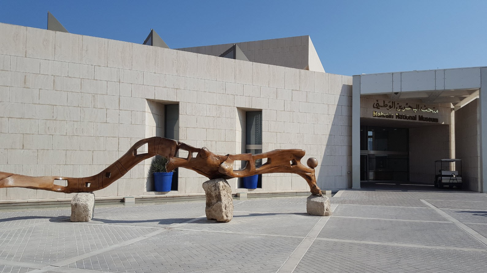 Bahrain National Museum 2