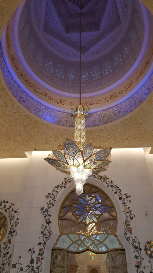 Interieur Mosque