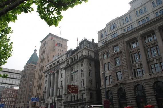 Shanghai Pudong and The Bund (11)